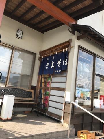 仙台 美容室 ハナヘナ