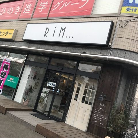 仙台市 ハナヘナ 美容室