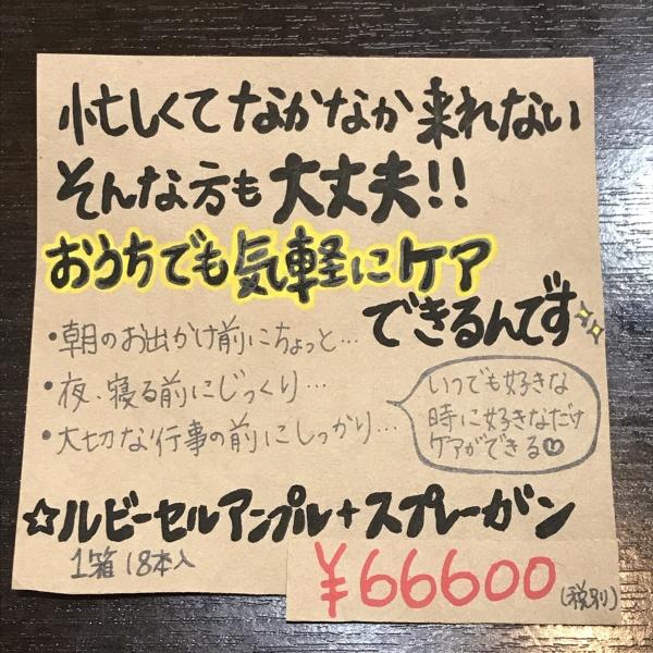 4CD826FF-A5B9-486F-96A8-E1BBB77B3D2E