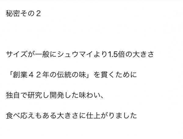 A8B14F45-31F4-43E5-BB16-03F3F5C22F80