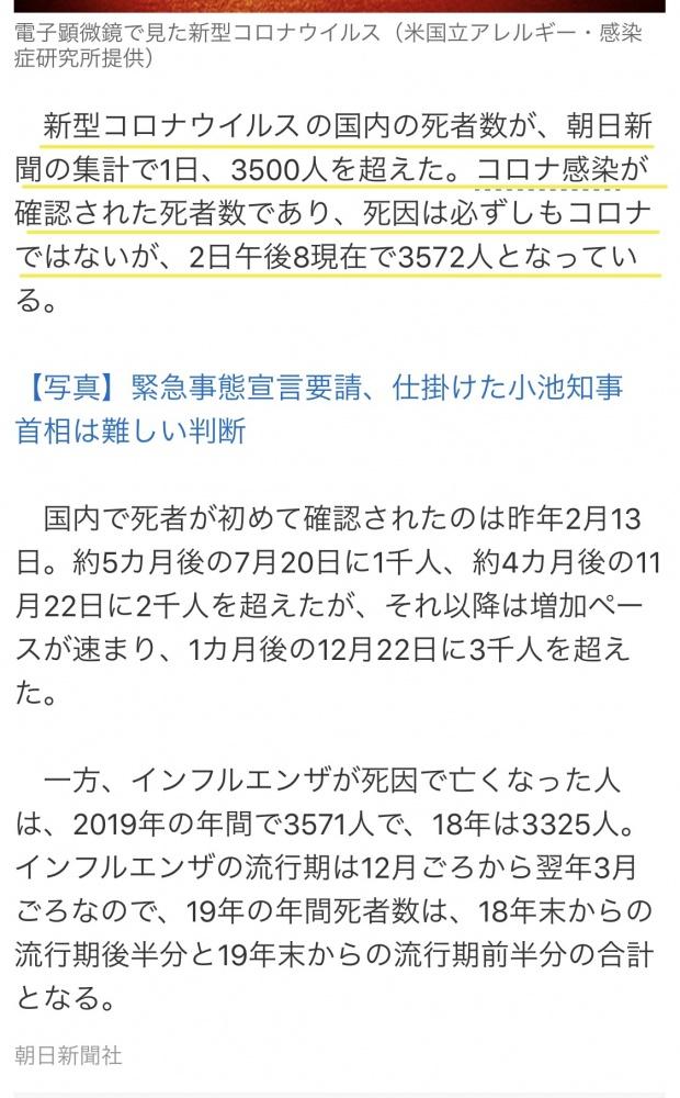 A102BACD-1ADB-4E18-9499-AC6794D500E4