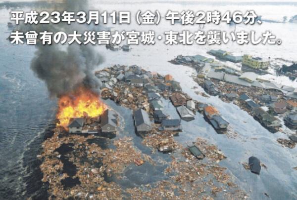 76F96119-517F-41BF-A387-822EA1F189E5