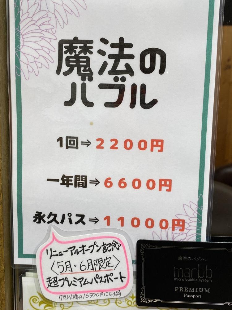 640E951F-6CA0-4BD9-A42D-6487BD898999