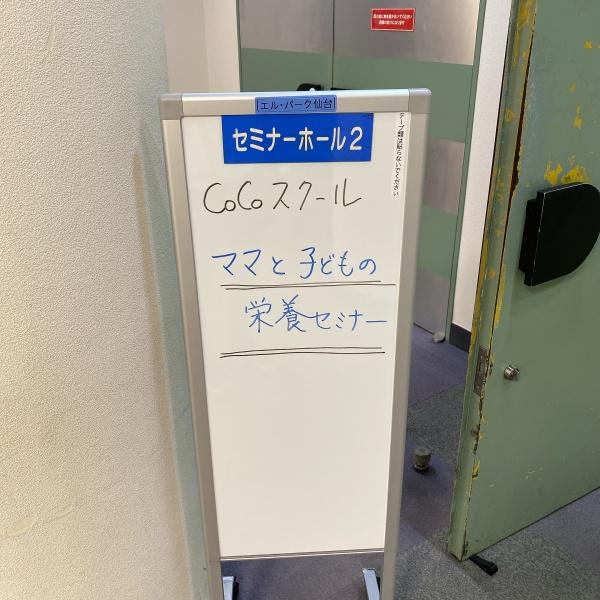 7B8701BC-0588-42E7-8F2C-AE7779AE52E6